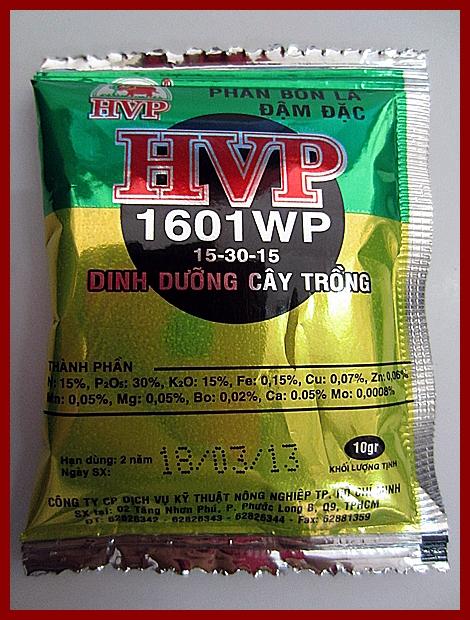HVP 1601WP 15-30-15